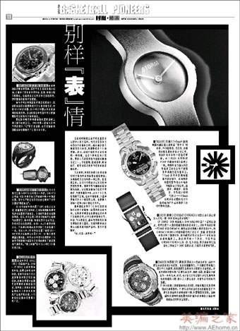 [交流]《篮球先锋报》报纸版面(11幅) - 报纸版式设计