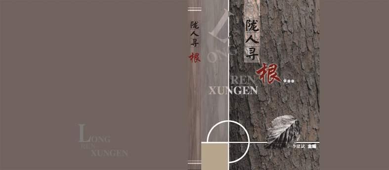 不满意的设计,急找高手指点谢谢. 书籍装帧设计 中国传媒视觉论坛