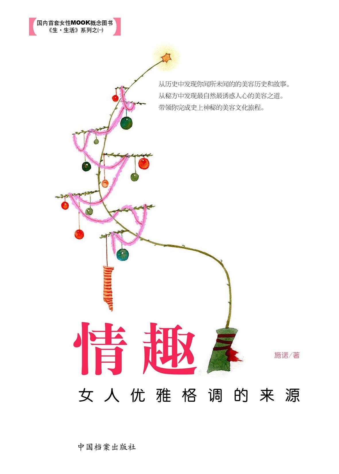 新设计的封面pp 书籍装帧设计 中国传媒视觉论坛 中国美编论坛 中国报