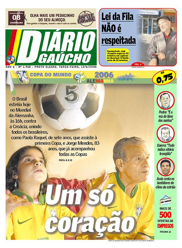 世界杯体育小报